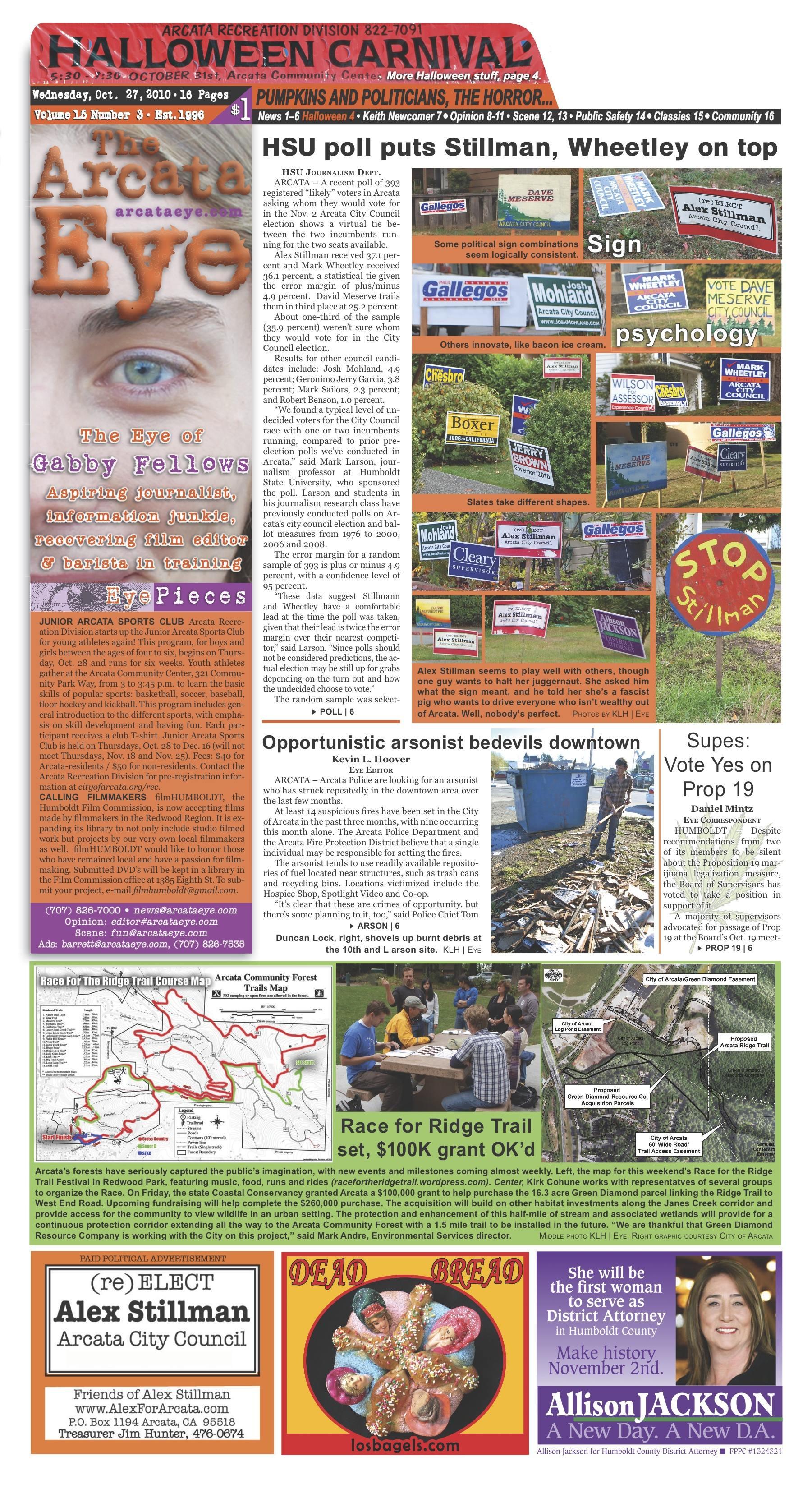 copy_10_frontpage