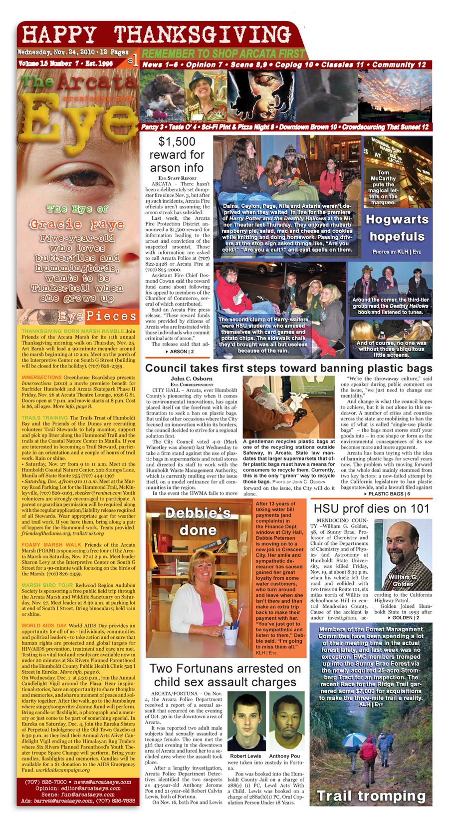 copy_13_frontpage