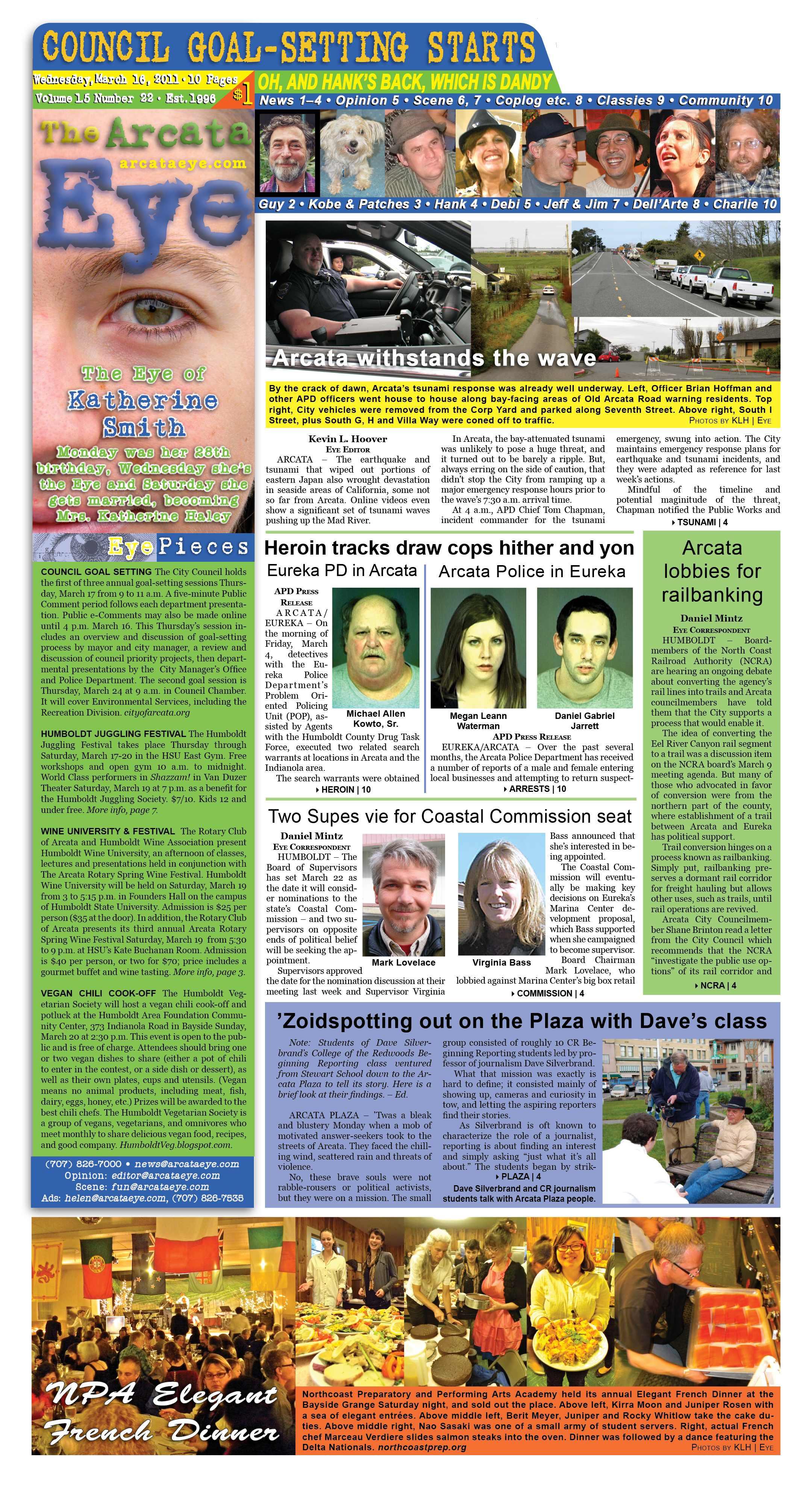 copy_31_frontpage