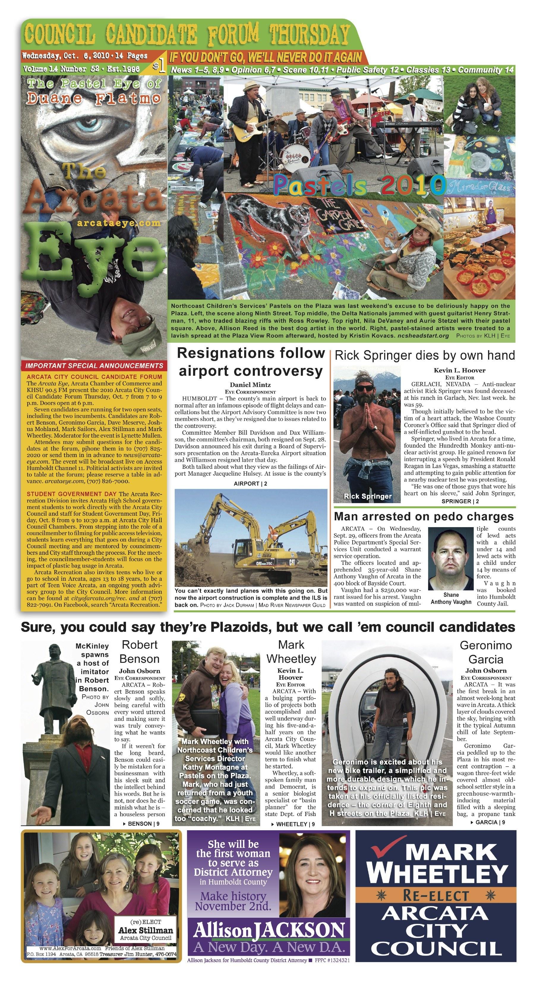 copy_3_frontpage