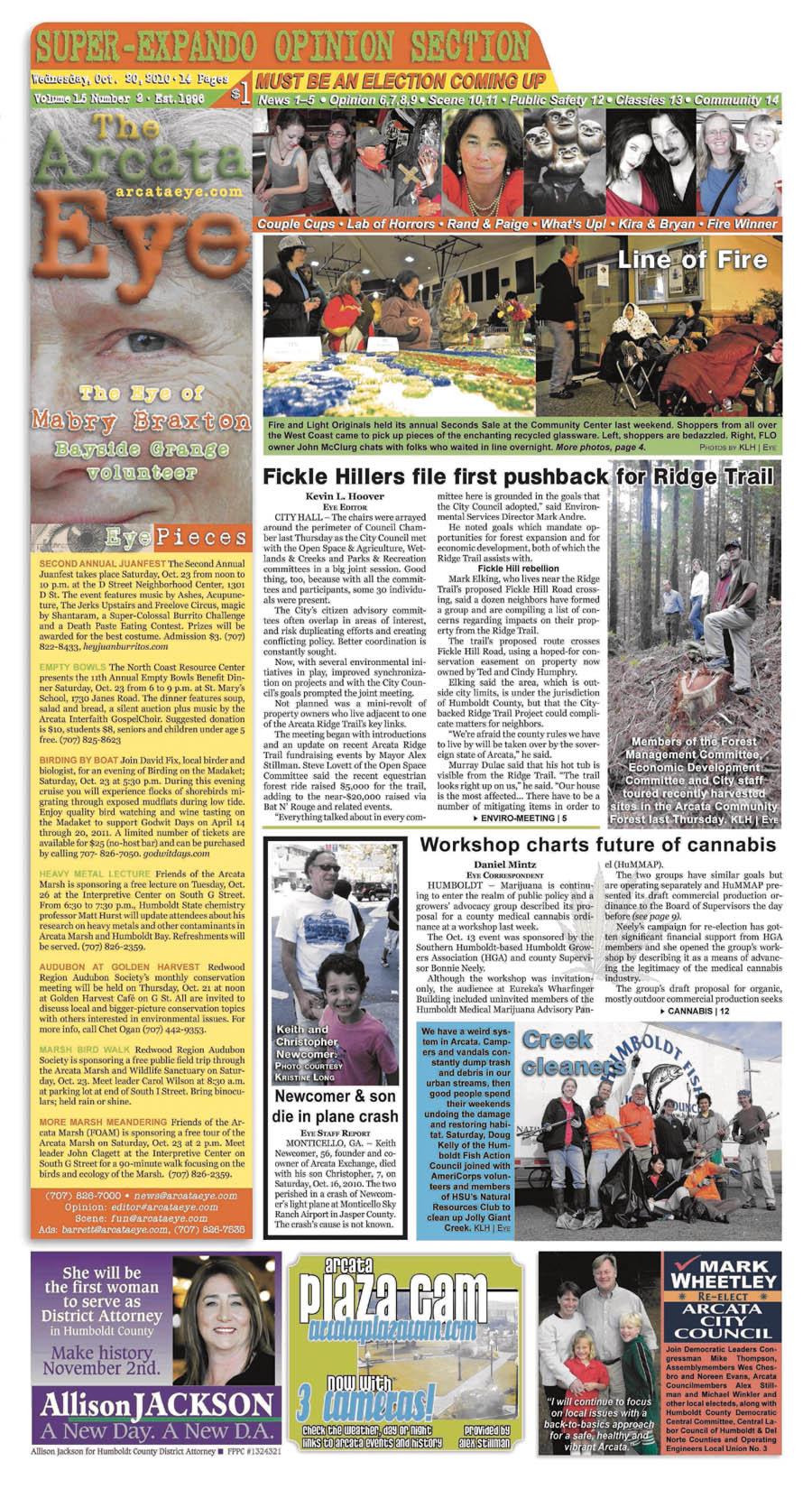 copy_5_frontpage