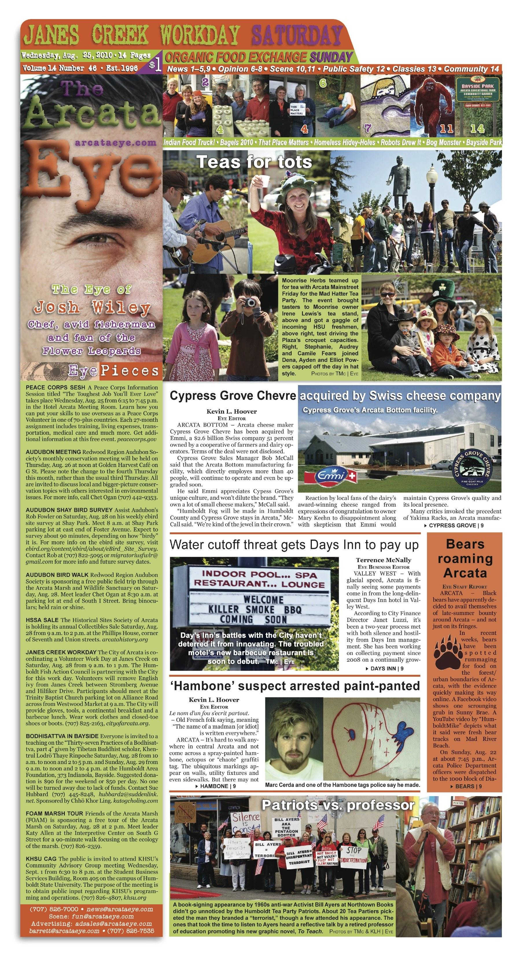 copy_9_frontpage