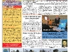 copy_25_frontpage