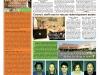 copy_30_frontpage
