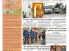 copy_52_frontpage