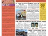 copy_59_frontpage