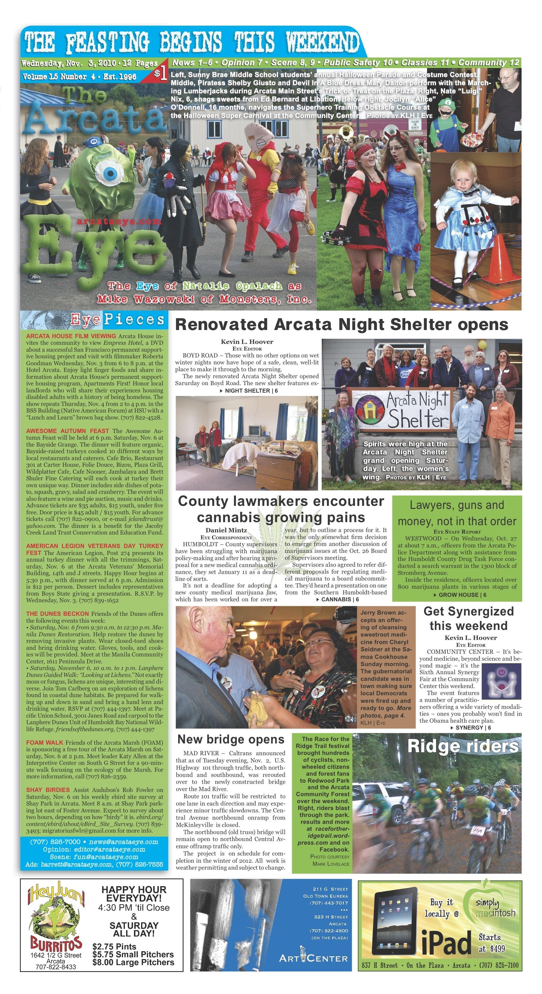 copy_11_frontpage
