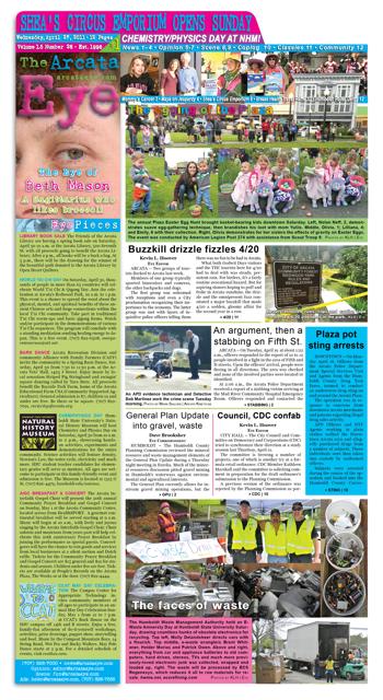 copy_37_frontpage