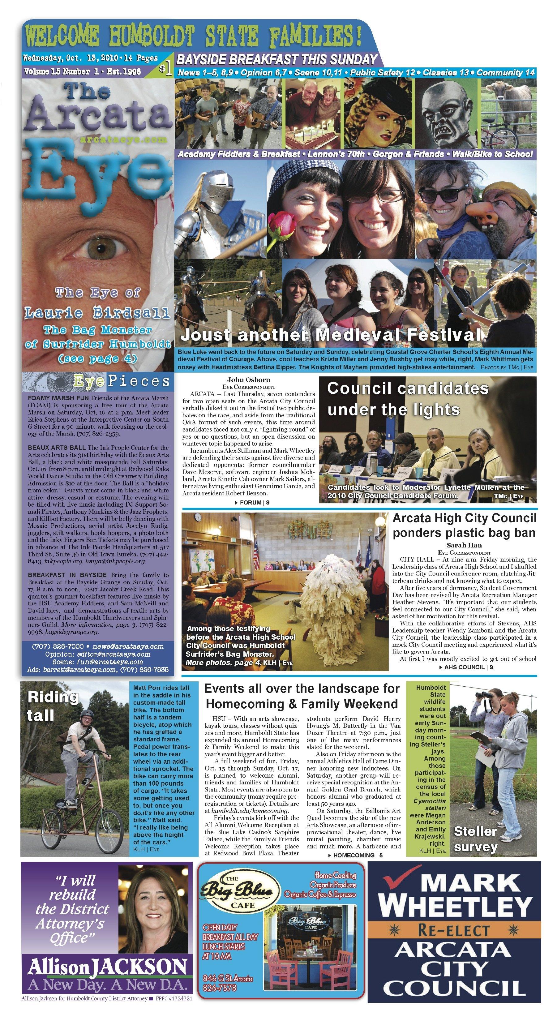 copy_4_frontpage