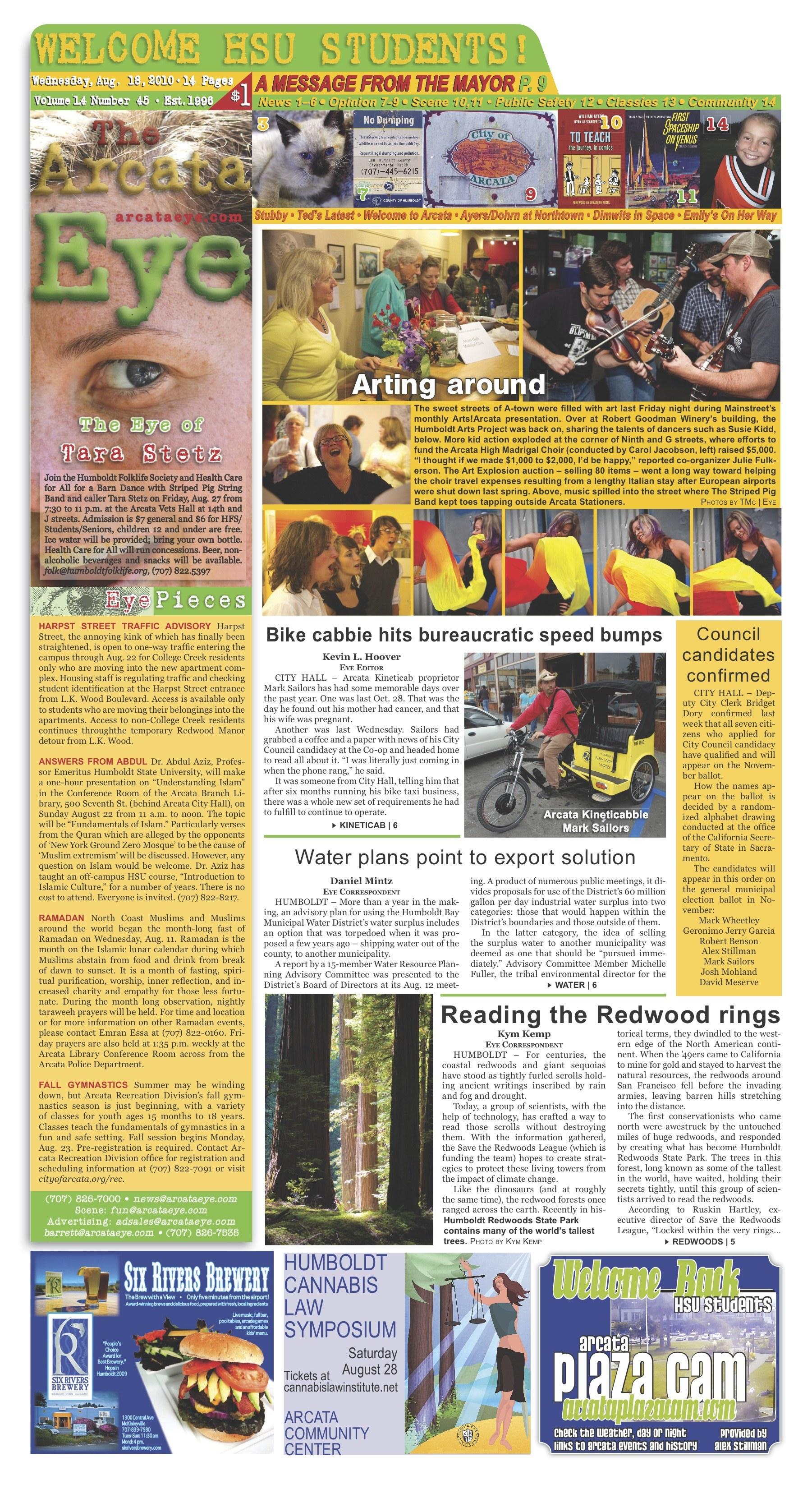 copy_8_frontpage