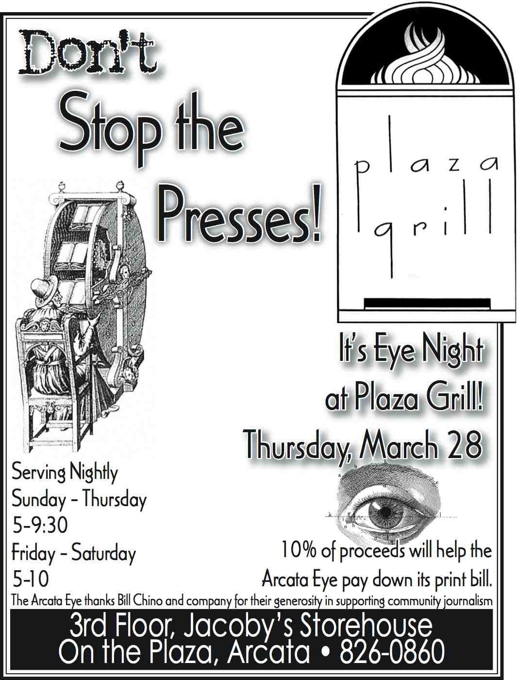 plaza-grill-eye-night